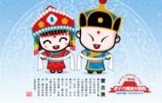 招财童子 五十六民族 四 壁纸4 蒙古族 招财童子(五十六民族 动漫壁纸