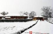 韩国十二月月历壁纸 风景壁纸