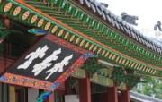 韩国特色风光风景摄影宽屏壁纸 壁纸110 韩国特色风光风景摄影 风景壁纸