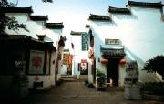 江南古镇壁纸 风景壁纸