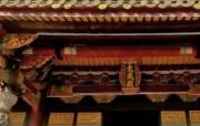 台北孔庙壁纸 台北孔庙壁纸 风景壁纸