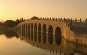 Windows 7世界名胜高清壁纸 亚洲篇 北京 昆明湖十七拱桥 Seventeen Arch Bridge on Kunming Lake in Beijing China Windows 7世界名胜高清壁纸亚洲篇 风景壁纸