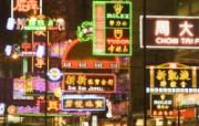 中国风之城市掠影壁纸 风景壁纸