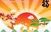 2006新春壁纸系列 广告壁纸