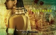 埃及女王纳芙蒂蒂 小说壁纸 99read 小说插图壁纸 广告壁纸