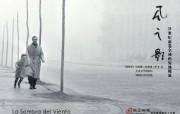 风之影 小说壁纸 99read 小说插图壁纸 广告壁纸