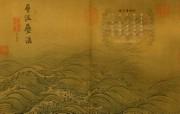 古色古香 北京故宫博物院珍品文物和历届主题展 水图卷 层波叠浪图片壁纸 北京故宫博物院珍品文物展 广告壁纸