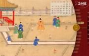 古色古香 北京故宫博物院珍品文物和历届主题展 捶丸 朱瞻基行乐图卷图片壁纸 北京故宫博物院珍品文物展 广告壁纸