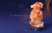 古色古香 北京故宫博物院珍品文物和历届主题展 玛瑙凸雕牡丹花卉瓶图片壁纸 北京故宫博物院珍品文物展 广告壁纸