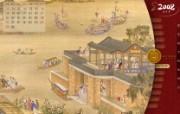 古色古香 北京故宫博物院珍品文物和历届主题展 龙舟 雍正十二月行乐图轴图片壁纸 北京故宫博物院珍品文物展 广告壁纸
