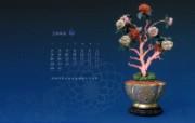 古色古香 北京故宫博物院珍品文物和历届主题展 银镀金累丝珐琅盆珊瑚牡丹盆景图片壁纸 北京故宫博物院珍品文物展 广告壁纸