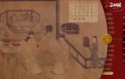 古色古香 北京故宫博物院珍品文物和历届主题展 重屏会棋图卷图片壁纸 北京故宫博物院珍品文物展 广告壁纸