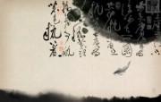 北京故宫博物院珍品文物展 广告壁纸