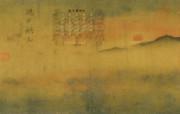 古色古香 北京故宫博物院珍品文物和历届主题展 水图卷 晓日烘山图片壁纸 北京故宫博物院珍品文物展 广告壁纸