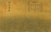 古色古香 北京故宫博物院珍品文物和历届主题展 水图卷 细浪漂漂图片壁纸 北京故宫博物院珍品文物展 广告壁纸