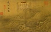 古色古香 北京故宫博物院珍品文物和历届主题展 水图卷 黄河逆流图片壁纸 北京故宫博物院珍品文物展 广告壁纸