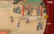 古色古香 北京故宫博物院珍品文物和历届主题展 射箭 朱瞻基行乐图卷图片壁纸 北京故宫博物院珍品文物展 广告壁纸