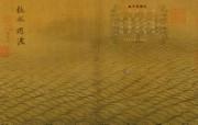 古色古香 北京故宫博物院珍品文物和历届主题展 水图卷 秋水�h波图片壁纸 北京故宫博物院珍品文物展 广告壁纸