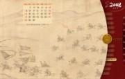 古色古香 北京故宫博物院珍品文物和历届主题展 马术 元 便桥会盟图卷图片壁纸 北京故宫博物院珍品文物展 广告壁纸