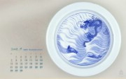 古色古香 北京故宫博物院珍品文物和历届主题展 青花鱼龙变化折沿洗图片壁纸 北京故宫博物院珍品文物展 广告壁纸