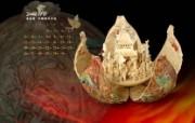 古色古香 北京故宫博物院珍品文物和历届主题展 牙雕榴开百戏图片壁纸 北京故宫博物院珍品文物展 广告壁纸