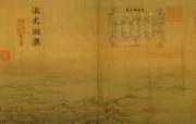 古色古香 北京故宫博物院珍品文物和历届主题展 水图卷 湖光潋滟图片壁纸 北京故宫博物院珍品文物展 广告壁纸