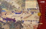 古色古香 北京故宫博物院珍品文物和历届主题展 塞宴四事图横幅图片壁纸 北京故宫博物院珍品文物展 广告壁纸
