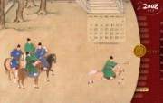古色古香 北京故宫博物院珍品文物和历届主题展 宣宗行乐图卷之马球图片壁纸 北京故宫博物院珍品文物展 广告壁纸