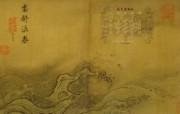 古色古香 北京故宫博物院珍品文物和历届主题展 水图卷 云舒浪卷图片壁纸 北京故宫博物院珍品文物展 广告壁纸