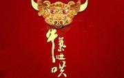 必胜客官方文化宣传壁纸 壁纸5 必胜客官方文化宣传壁 广告壁纸