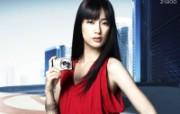 水川麻美数码相机广告Desktop Wallpaper of Casio EXILIM Digital Camera CASIO EXILIM 迷你数码相机广告壁纸 广告壁纸