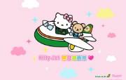 桌面壁纸 长荣航空Hello Kitty 彩绘机宣传壁纸 广告壁纸