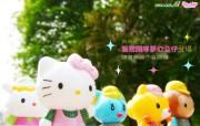 长荣航空服务团队梦幻公仔桌面壁纸 长荣航空Hello Kitty 彩绘机宣传壁纸 广告壁纸