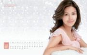 高丽雅娜 Coreana 化妆品广告宽屏壁纸 壁纸5 高丽雅娜(Corea 广告壁纸