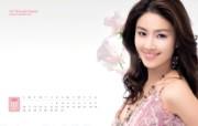 高丽雅娜 Coreana 化妆品广告宽屏壁纸 壁纸6 高丽雅娜(Corea 广告壁纸