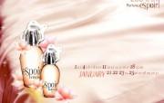韩国广告壁纸 广告壁纸