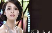 韩国HERA化妆品广告明星代言壁纸 壁纸20 韩国HERA化妆品广 广告壁纸