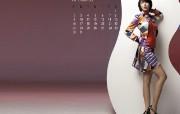 韩国 Joinus 美女时装壁纸 壁纸2 韩国 Joinus 广告壁纸