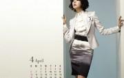 韩国 Joinus 美女时装壁纸 壁纸3 韩国 Joinus 广告壁纸