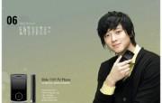 姜东元 金泰熙 玄彬代言的 姜东元CYON手机壁纸 韩国LG CYON手机广告月历壁纸 广告壁纸