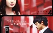 姜东元 金泰熙 玄彬代言的 金泰熙姜东元广告壁纸 韩国LG CYON手机广告月历壁纸 广告壁纸
