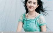 韩国 viki 美女时装壁纸 壁纸22 韩国 viki 美女 广告壁纸