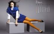韩国 Yetts 美女时装壁纸 壁纸5 韩国 Yetts 美 广告壁纸