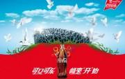 可口可乐2008北京奥运会主题壁纸 广告壁纸