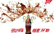 可口可乐 北京奥运会主题壁纸 可口可乐 2008北京奥运会壁纸 Wallpaper for 2008 Beijing Olympic 可口可乐2008北京奥运会主题壁纸 广告壁纸