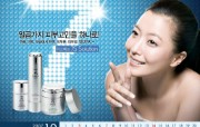 金喜善LacVert 广告壁纸 Advertising Design LacVert Advertising Celebrity LacVert蝶妆广告模特壁纸 广告壁纸