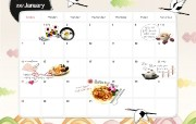 Menu Pan 美食广告设计 食物摄影壁纸 三 Advertising Design Restaurant Menus Photos 美食广告设计壁纸 Menu Pan 美食广告设计三 广告壁纸