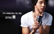 Miseenscene 韩国发蜡广告 壁纸7 Miseenscen 广告壁纸