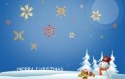 Pizzahut 圣诞节壁纸 Pizzahut 节日主题卡通壁纸 广告壁纸