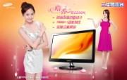 少女时代 三星显示器广告宽屏壁纸 壁纸2 少女时代 三星显示器 广告壁纸